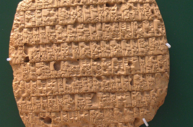 Barley rations written in cuneiform script on a clay tablet from circa 2350 BCE